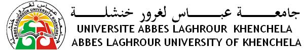 منتدى طلبة جامعة خنشلة -جامعة عباس لغرور