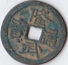 faux modernes - monnaies chinoises Img_0040