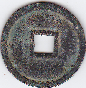 faux modernes - monnaies chinoises Img_0043