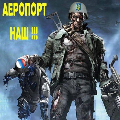 Ukraine-Quiz - Rätselfragen rund um die Ukraine - Seite 5 Flugpl10