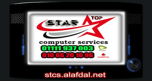 شركة ستار توب لجميع مستلزمات الكمبيوتر