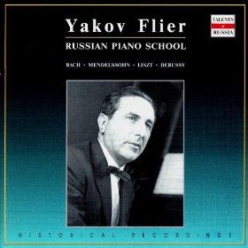 Yakov Flier (1912-1977) Flier10