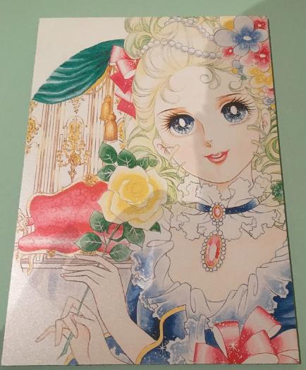 Conciergerie : Marie-Antoinette métamorphoses d'une image Captu835