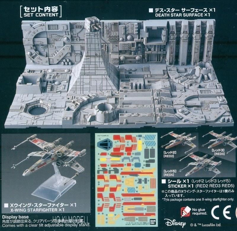Gundam RX-78-2 Ver.KA 02303410