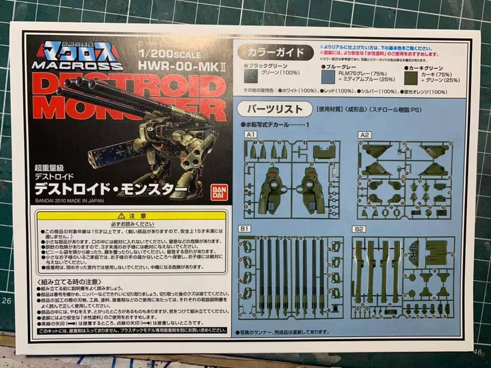 Macross 7 VE-11 Thunderseeker - Page 4 0252