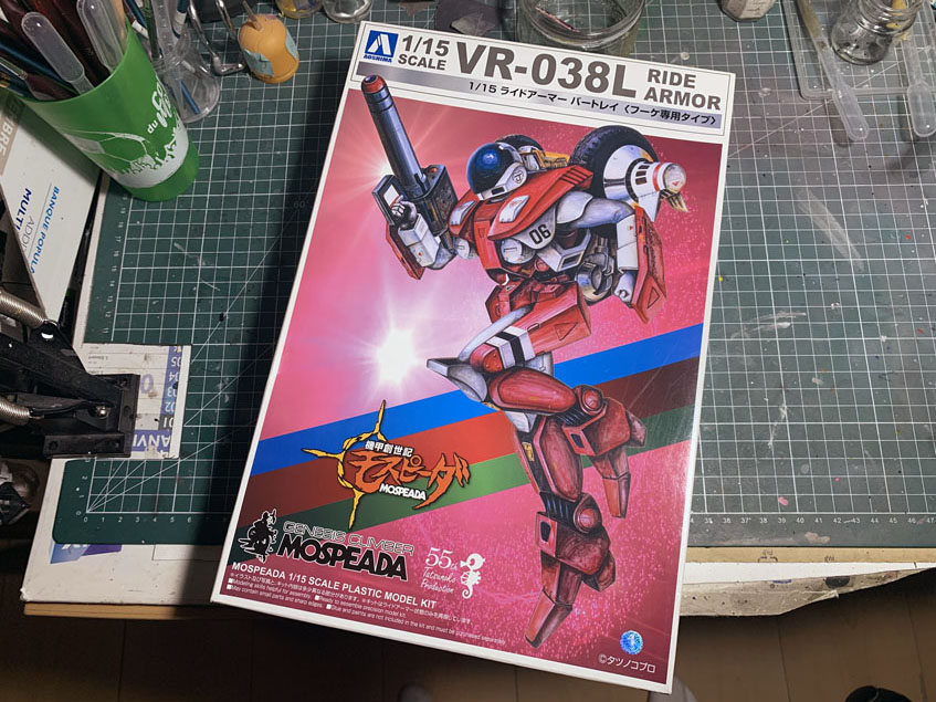 Mospeada Ride Armor VR-038L Img_6110
