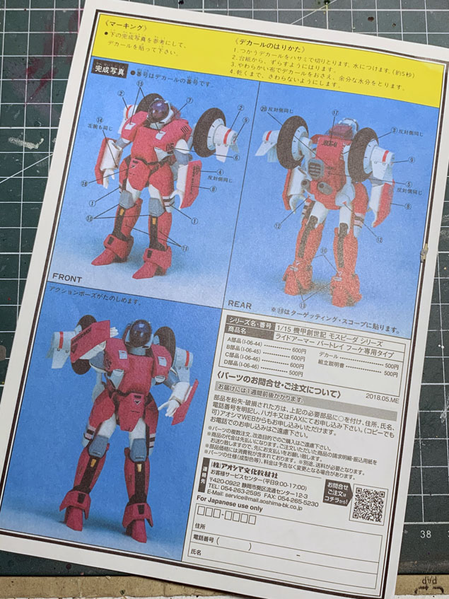 Mospeada Ride Armor VR-038L Img_6210