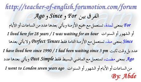 Ago و Since و For الفرق بين  For_si12
