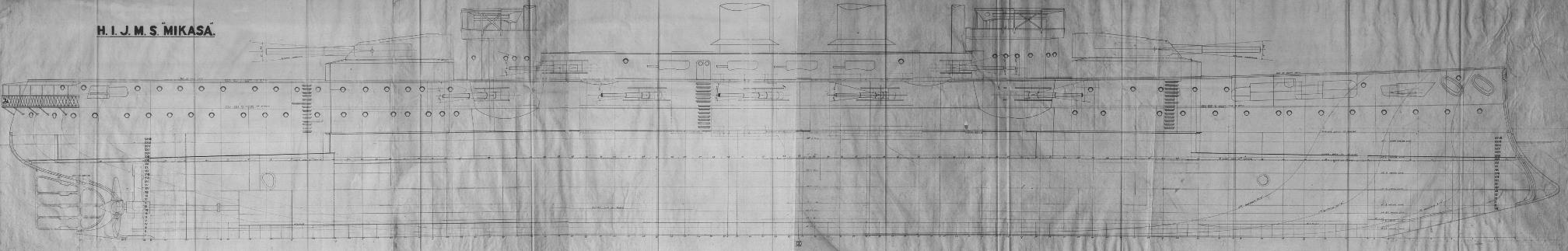 LE MIKASA 1/700 de HASEGAWA full hull + PE + wood deck Mikasa10