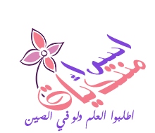 طلب الكتابة على Logo_c10