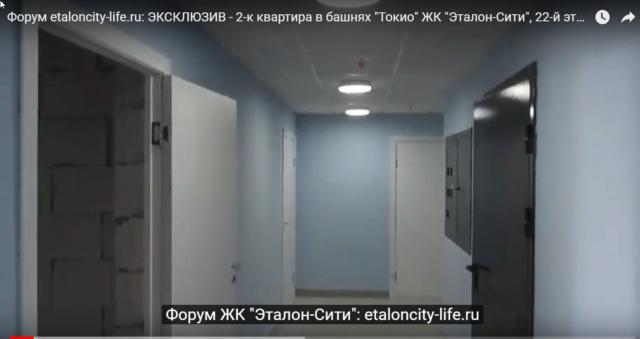 """Первый проект ГК """"Эталон"""" (""""Эталон-Инвест"""") в Москве - ЖК """"Эталон-Сити"""" - Страница 13 111"""