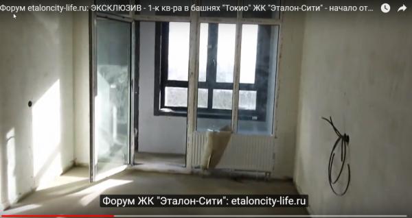 """Первый проект ГК """"Эталон"""" (""""Эталон-Инвест"""") в Москве - ЖК """"Эталон-Сити"""" - Страница 13 211"""