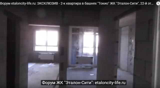 """Первый проект ГК """"Эталон"""" (""""Эталон-Инвест"""") в Москве - ЖК """"Эталон-Сити"""" - Страница 13 212"""