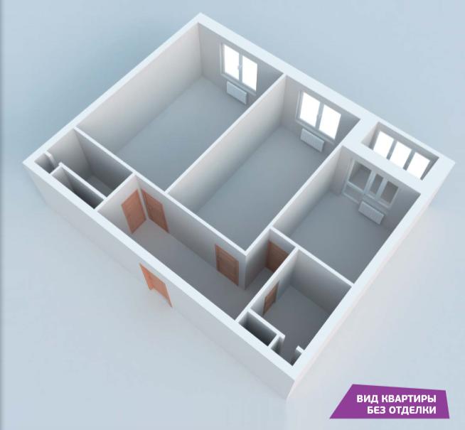 """ЖК """"Летний сад"""" - подробное описание квартир с отделкой от застройщика 2310"""