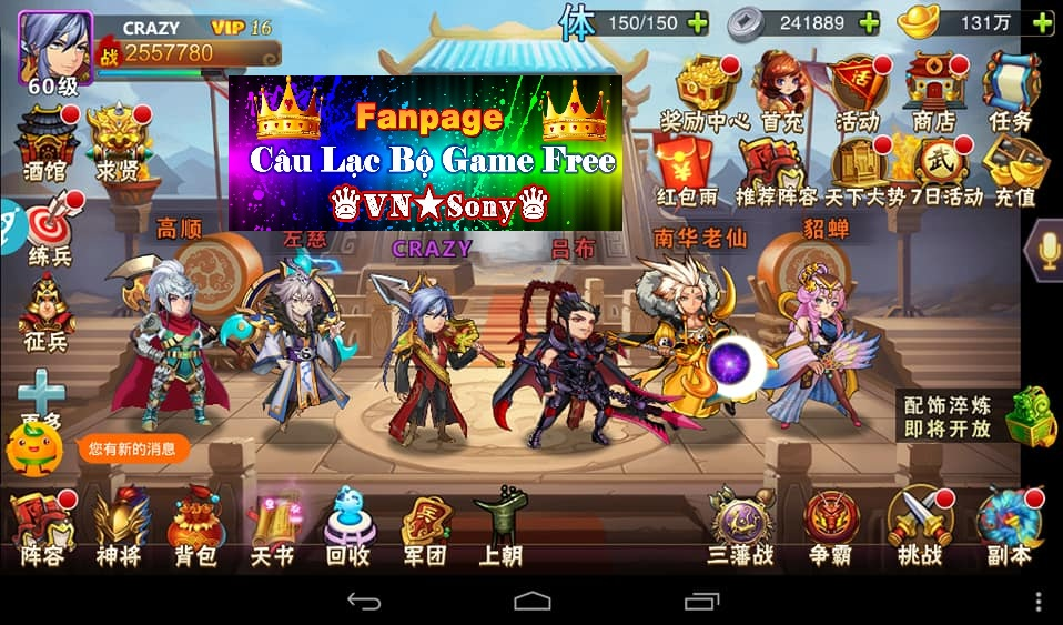 [MobileGame] OMG 3Q Free VIP16 + 5 Code Full All - Android + IOS  Rv10