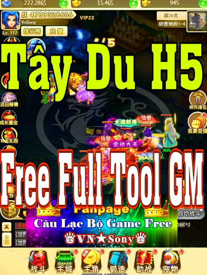 [H5-Game] Tây Du H5 - Free Full Tool GM Rv215