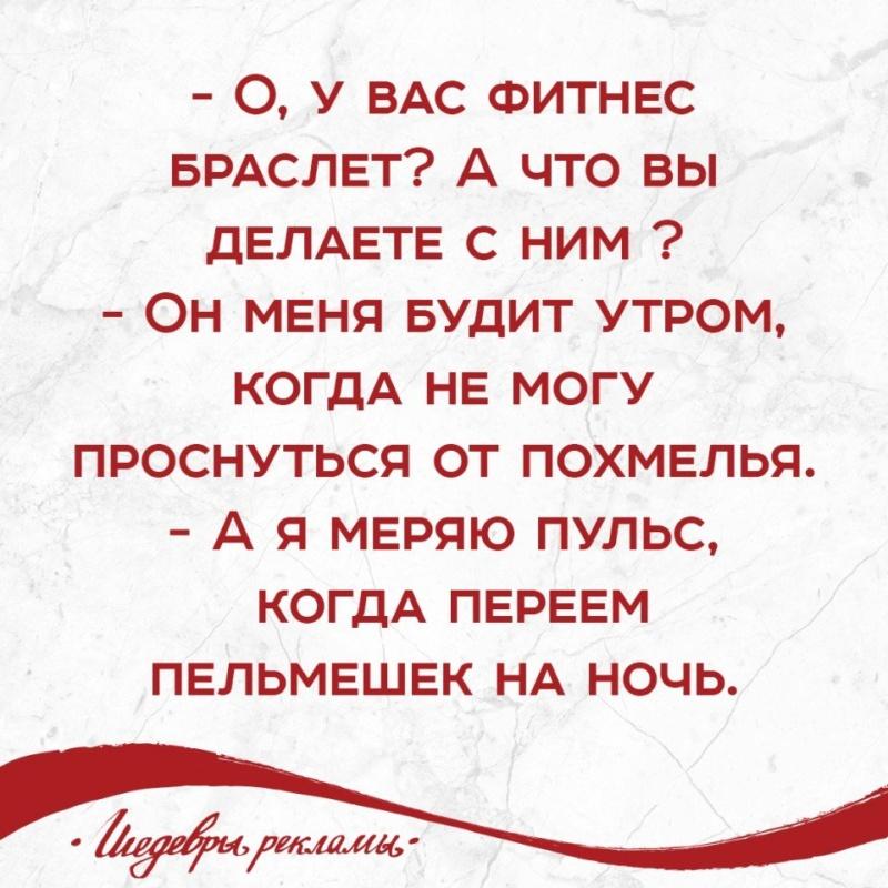 Юмор, приколы... - Страница 10 09c9db10