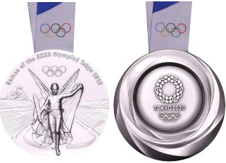 XVI летние Олимпийские игры 2020 0210