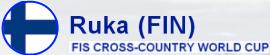 1-й ЭКМ, RUKA|KUUSAMO (FIN)  467