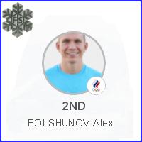2021 FIS WORLD SKI CHAMPIONSHIPS - Страница 2 Ea37