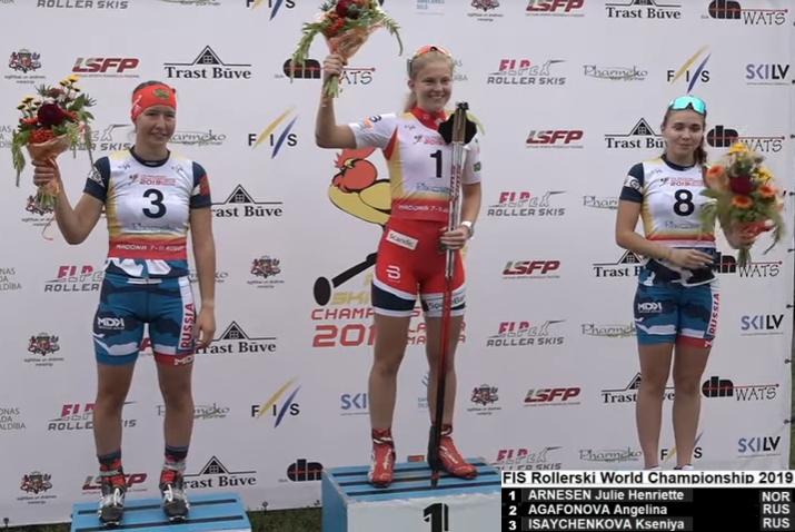 FIS Roller Skiing World Championships Io11
