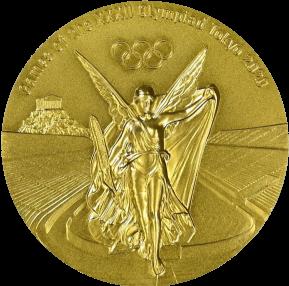 XVI летние Олимпийские игры 2020 S2020_11