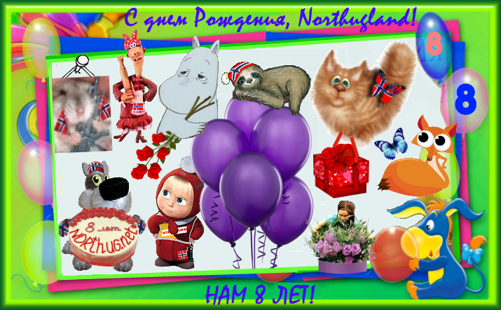 Northungland, с Днем рождения! - Страница 3 Se12