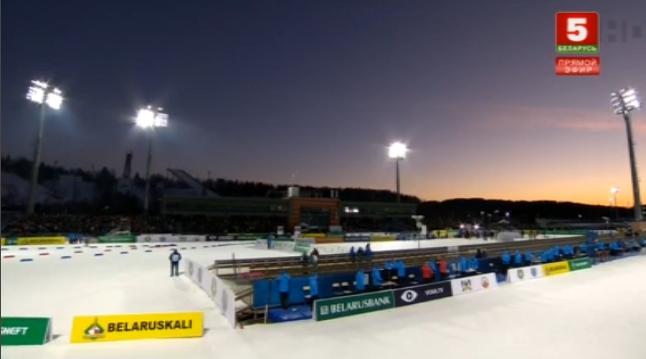 IBU Open European Championships 2019 / Minsk-Raubichi (BLR) - Страница 4 U12