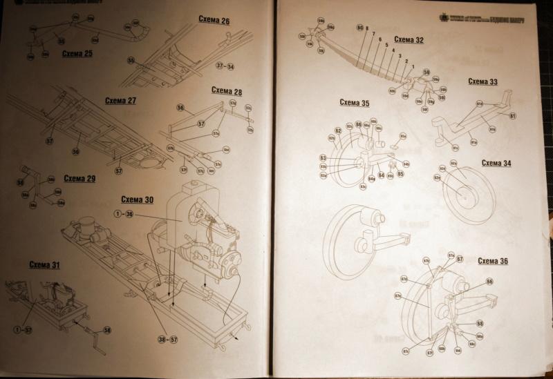 Latil TAR von World of Papertanks, 1:25 gebaut von Kubi Dsc_1460