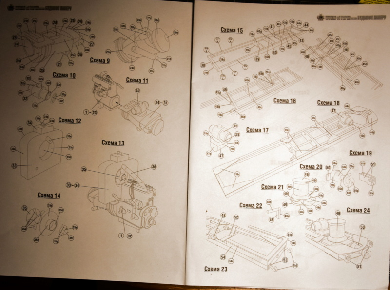 Latil TAR von World of Papertanks, 1:25 gebaut von Kubi Dsc_1461