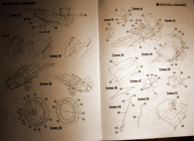 Latil TAR von World of Papertanks, 1:25 gebaut von Kubi Dsc_1463