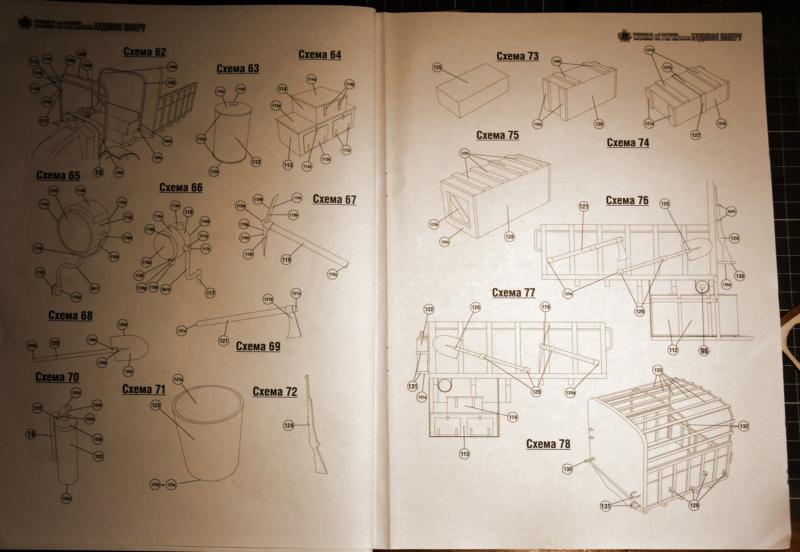 Latil TAR von World of Papertanks, 1:25 gebaut von Kubi Dsc_1464