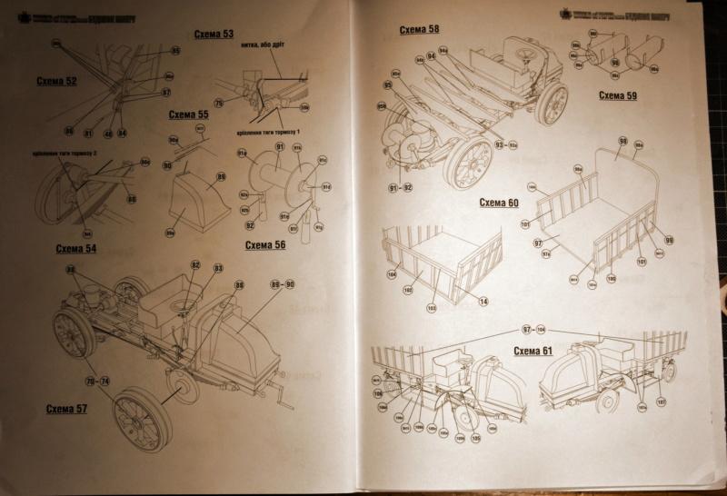 Latil TAR von World of Papertanks, 1:25 gebaut von Kubi Dsc_1465