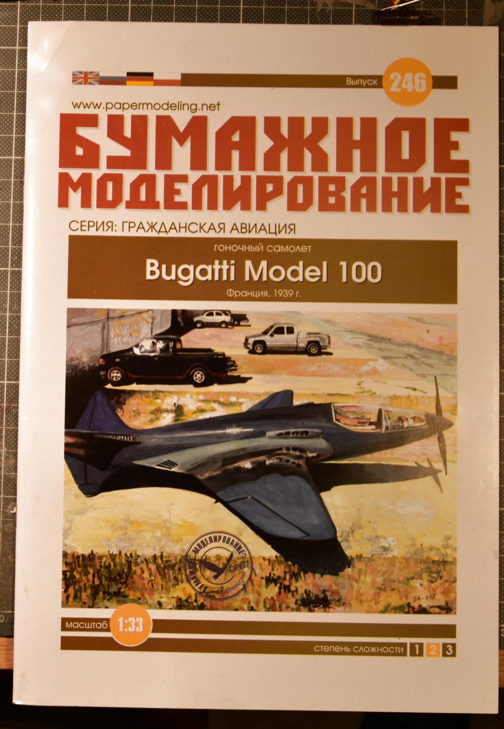 Bugatti 100P Rennflugzeug,1:33, geb von Kubi Dsc_2783