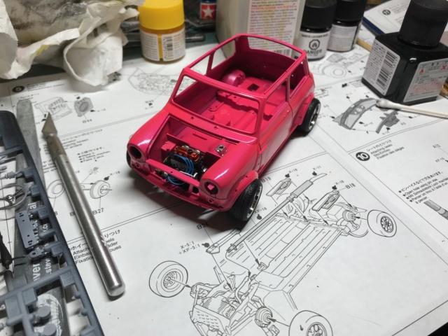 tamiya Mini 1/24 M1010