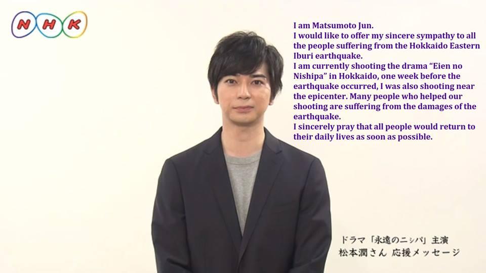 Message de Jun aux victimes du tremblement de terre d'Hokkaido Jun_ho10