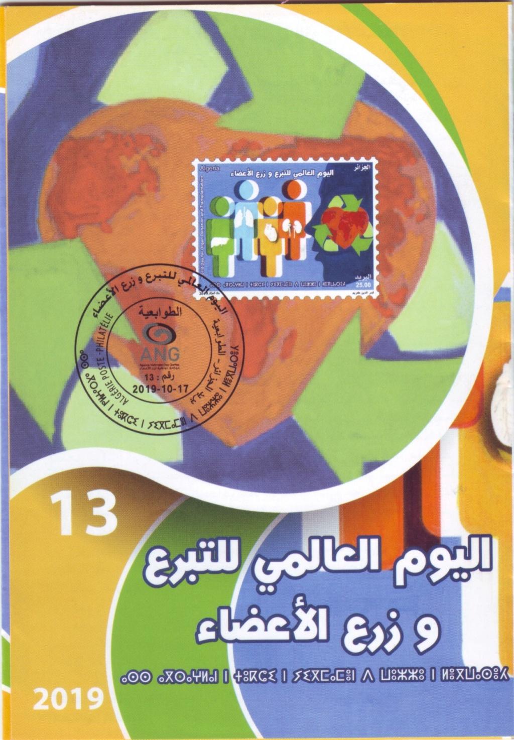 Emission N° 13 - Journée mondiale du don d'organes et de la greffe. Sans_134