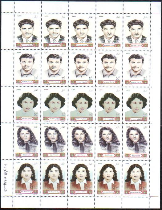 Emission  N° 15/2019  Martyrs de la révolution. Sans_137