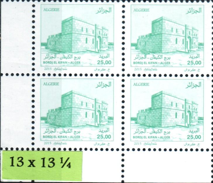 Variétés : BORDJ EL-KIFFAN - Page 2 Sans_153