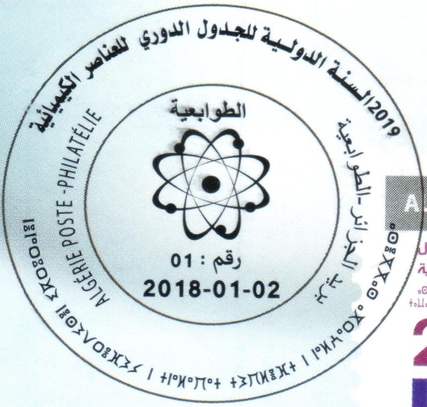 Émission 1/2019 :année internationale du tableau périodique des éléments chimiques Sans_t51