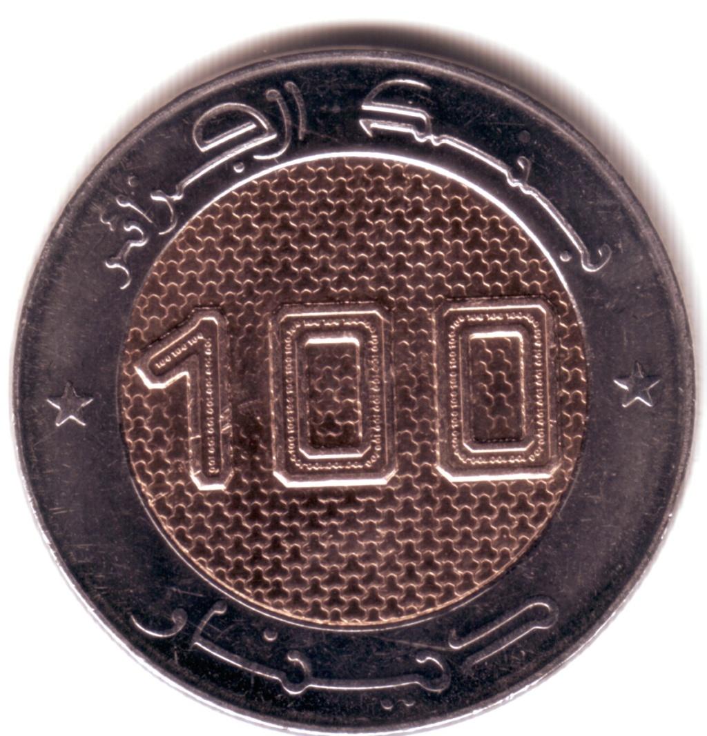 Nouvelle pièces de monnaie de 100.00 DA. Sans_t61