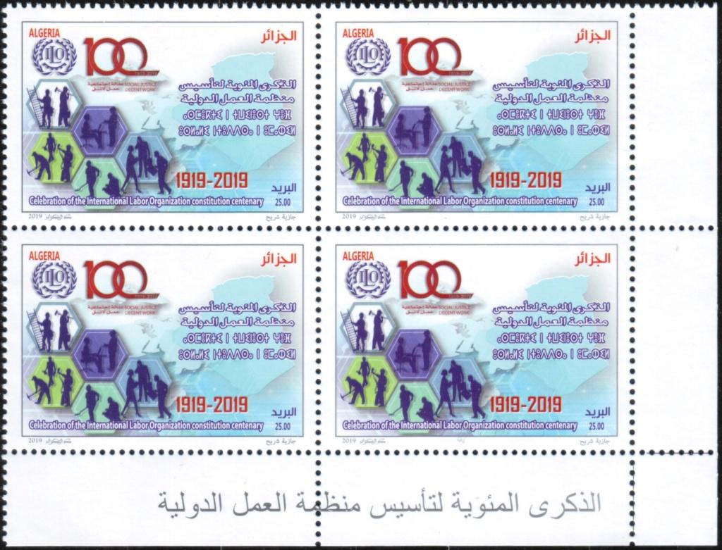 Annonce : Retrait du timbre de l'Organisation du travail Sans_t92