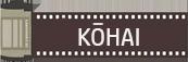 Kohai