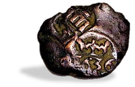 Calderilla resellada a IIII en 1603 y a VI en 1636. Resell23