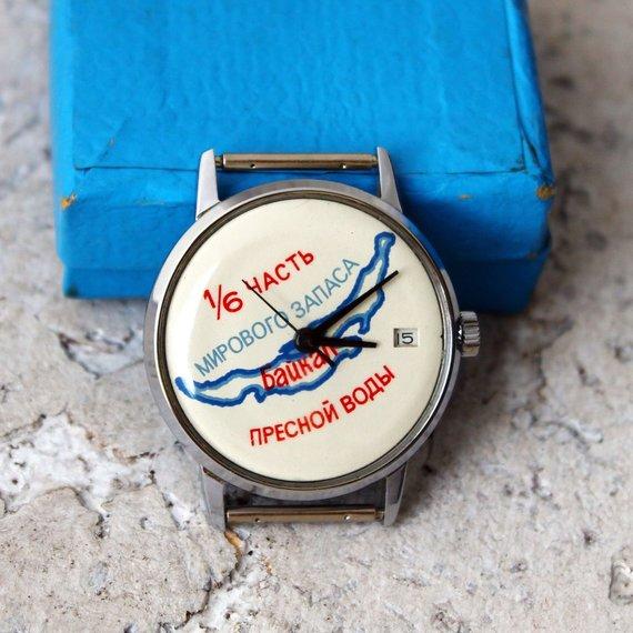 Quelqu'un a une idée sur cette montre à mouvement Poliot ? Il_57010