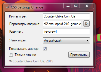 Unable to play with Fritz 16 on Windows7 (some help please . . .) Untitl10