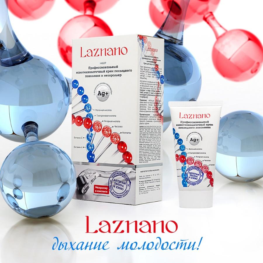 Вся правда о косметике Laznan10