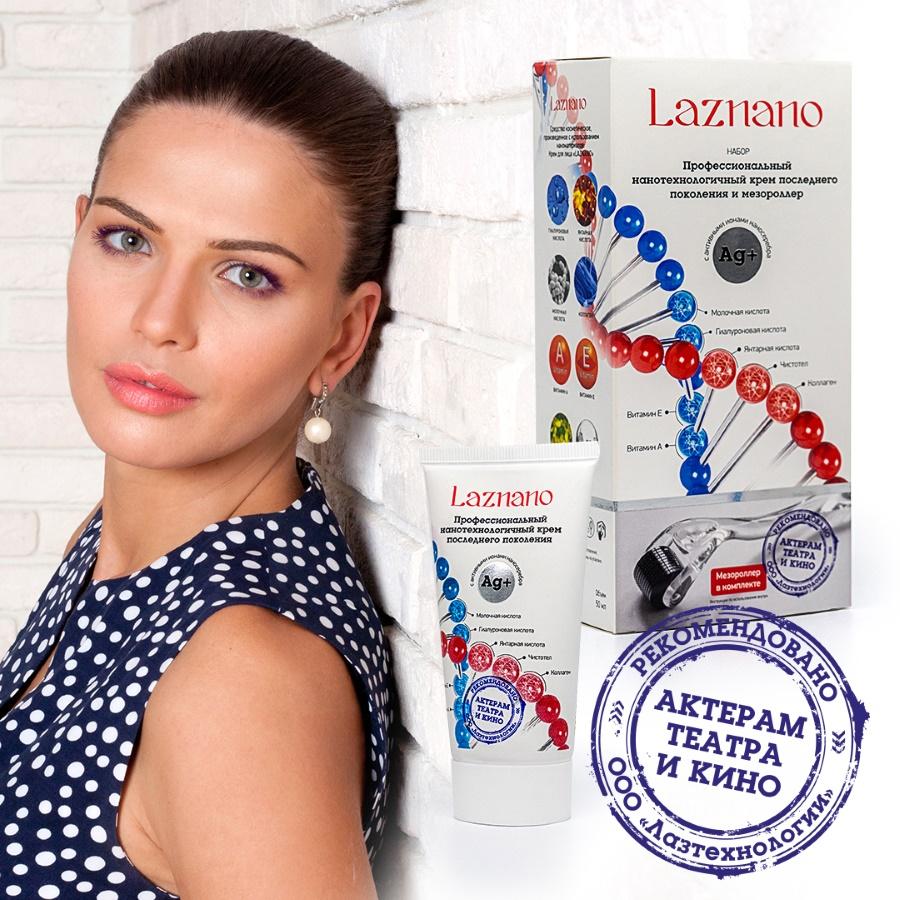 Вся правда о косметике Laznan11