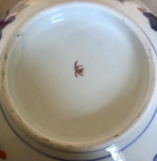 Chinese Bowl Cc110