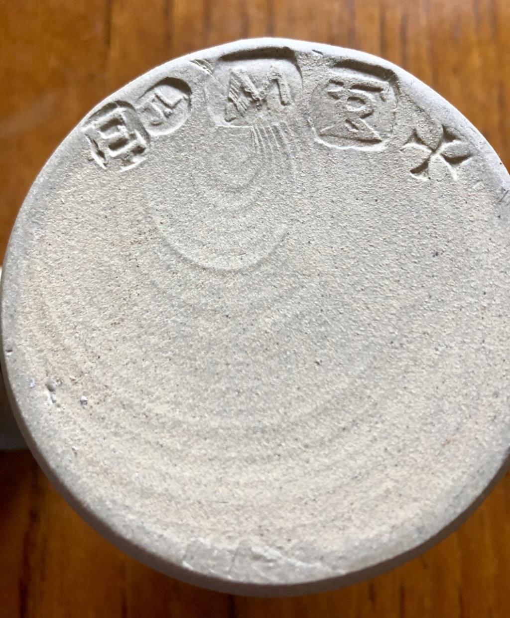 Jeremy Leach vase stamps L210